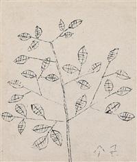 drawing by park soo-keun