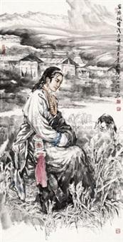 草原风情 by li yi