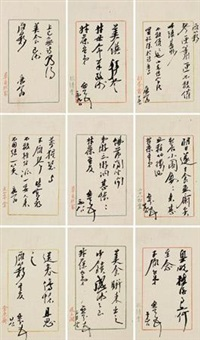 书法 (calligraphy) (album of 24) by liang dingfen
