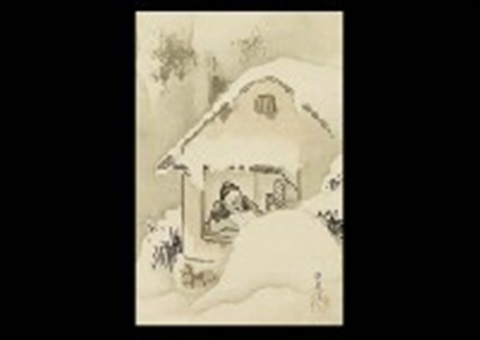 reading in the snow view by hashimoto gaho