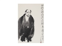 poetic sentiment by li geng
