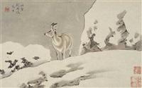 vier albumblätter mit darstellungen von tieren in einer landschaft: tiger, rind, gazelle, bock (4 works) by liu yulan