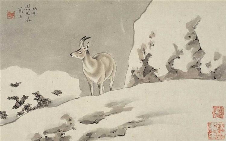 vier albumblätter mit darstellungen von tieren in einer landschaft tiger rind gazelle bock 4 works by liu yulan