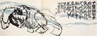 勤奋 by liu han