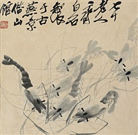 虾图 (seven shrimps) by qi baishi