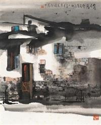 旧居图 (landscape) by liu maoshan