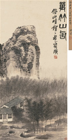 万竹山居 houses surrounded by the bamboos by qi baishi