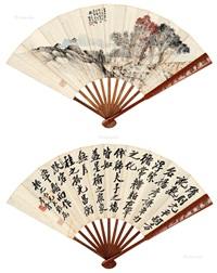 青山隐士 书法 成扇 设色纸本 (recto-verso) by zheng xiaoxu and chen banding