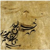 untitled by sadegh tabrizi