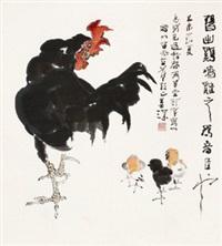 鸡鸣图 立轴 设色纸本 by yang shanshen