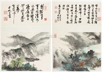 山水小品 (两帧) (landscape) (2 works) by mao fan
