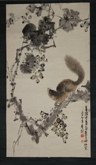 葡萄松鼠图 纸本 设色 by li geming and yang shanshen