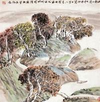 幽静小溪 by ji xuejin