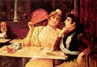 damas con máscaras by josé alarcón suárez