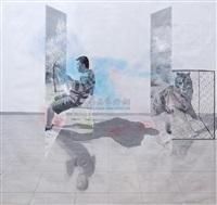no title (ii) by liu zeyong