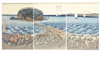 an oban triptych print titled soshu enoshima benzaiten kaicho sankei gunshu no zu (crowds visiting the shrine of benzaiten at enoshima in sagami province on the occasion of a special viewing) (triptych) by ando hiroshige
