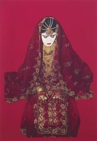 the balouchi bride by fataneh dadkhan