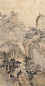 山水人物 by luo tianchi
