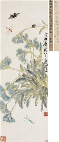 工虫鸢尾花 flowers and insects by qi baishi