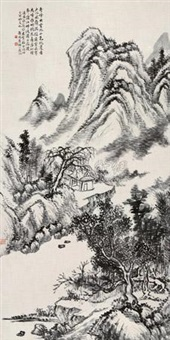 山水 by huang shuren, pan jingzhai and xu hanmei