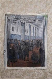 intérieur d'école by michel roginsky