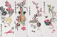 蔬果花卉 (四并) (flowers and fruits) (4 works) by qian juntao