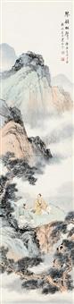 琴韵松声 (scholar playing zither under the pine tree) by liang boyu