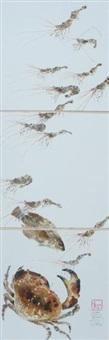 treize bouquets, une vieille et un dormeur (triptych) by jean pierre guilleron