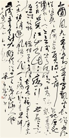 书法 by liang wenbin