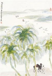 阿拉伯海写生 立轴 设色纸本 by ya ming