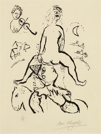pl15 from poem by marc chagall