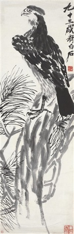 松鹰图 pine tree and eagle by qi baishi