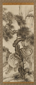 pine tree and tiger by yamamoto baiitsu