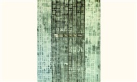 sans titre by brion gysin