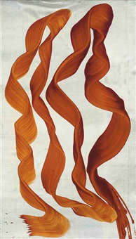 no. 11 take 79 by james nares