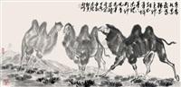 三驼图 by qi feng