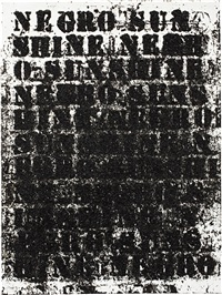 study for negro sunshine #78 by glenn ligon