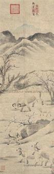 山水 by emperor xuande