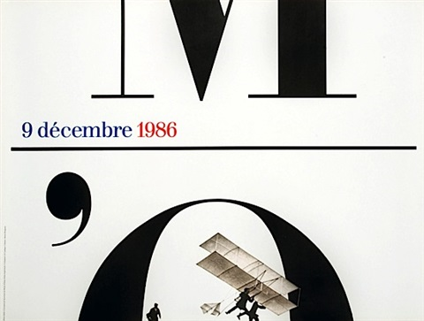 musée dorsay poster by bruno monguzzi