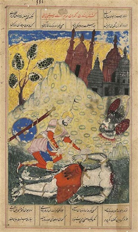 rustam slays the demon akvan frmo the shahnama of ferdosi series by anonymous indian 16