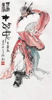 钟馗 by lin kai