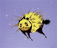 arrogant blowfish i by gao yu