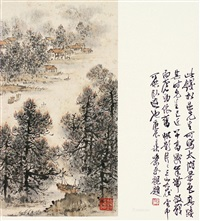 山水 镜片 设色纸本 by qian songyan