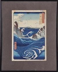 awa naruto no fuha (wind and wavesat naruto, awa province) by ando hiroshige