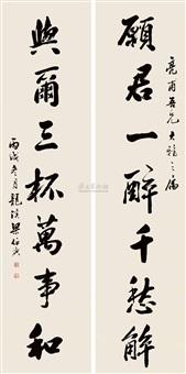 行书七言联 (couplet in running script calligraphy) (couplet) by liang boyu