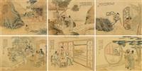 杂画人物 (figures) (set of 6) by xu yan