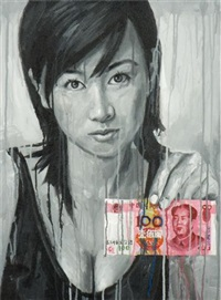 most wanted mimi by sheng qi