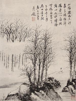 松林高仕 by zhang feng