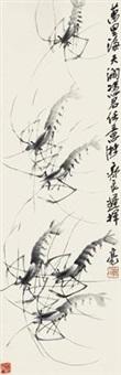游虾图 by qi liangchi
