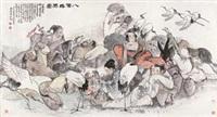 八仙醉酒图 by wang hongxi